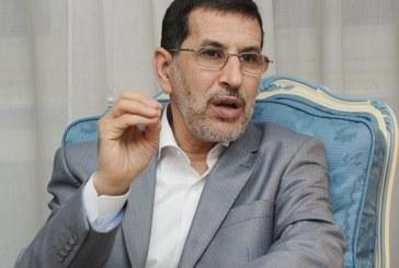 هيئة حقوقية تطالب بمنع حامي الدين وماء العينين والرميد والعمراني من الاستوزار