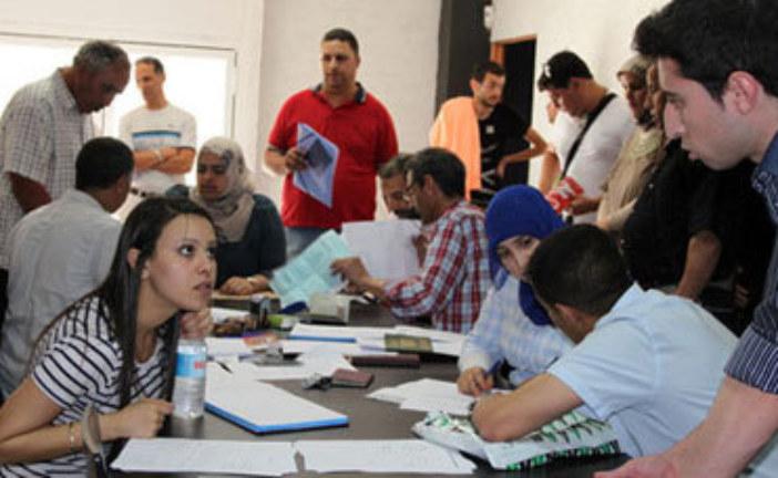 ابتداء من يوم غد الأحد… إجراءات جديدة خاصة بالأوراق الثبوتية لمغاربة العالم