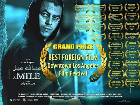 """الفيلم المغربي """"مسافة ميل بحذائي"""" يفوز بالجائرة الكبرى لأحسن فيلم بمهرجان أمريكي"""