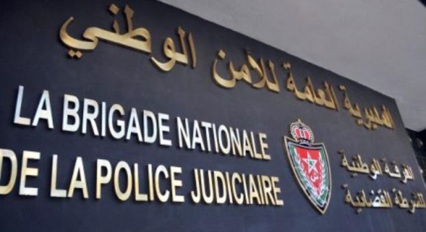 توقيف موظف أمن بمطار الحسيمة على خلفية بحث قضائي