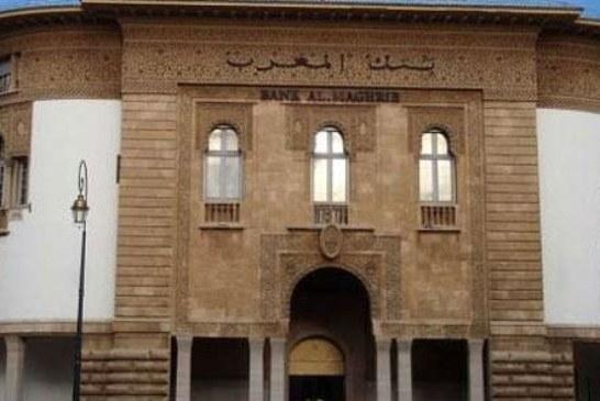 بنك المغرب يكشف ارتفاع الاحتياطيات الدولية بنسبة 18,6 بالمائة إلى حدود 2 شتنبر