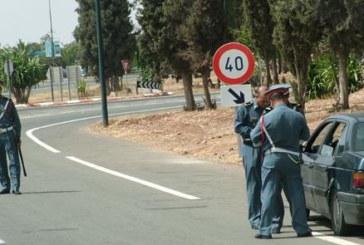 إحالة دركيين ضواحي مدينة مراكش على المحكمة العسكرية بالرباط
