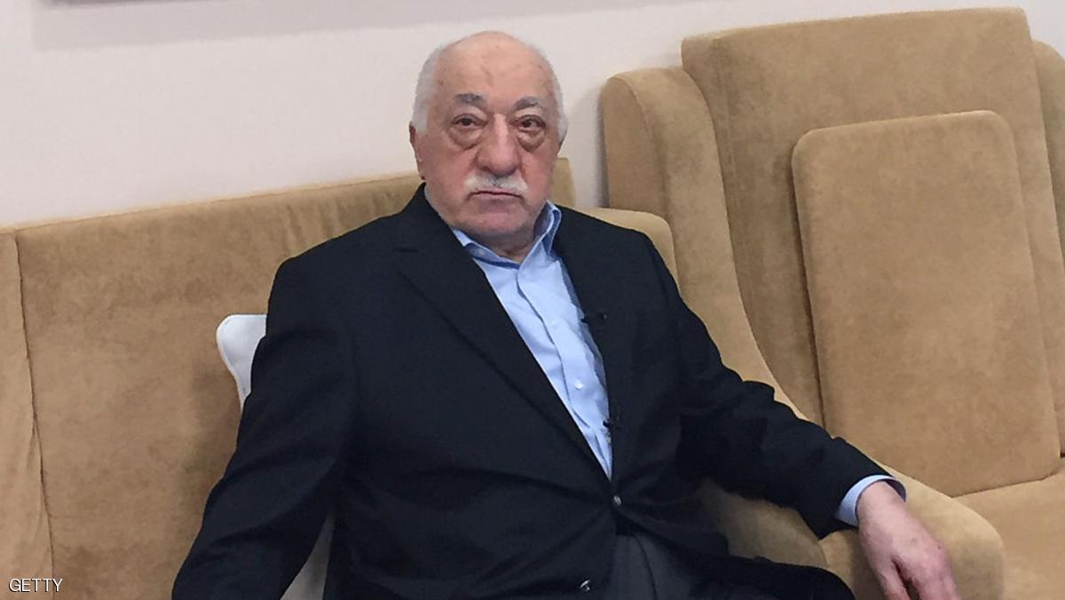 رسميا.. تركيا تطالب أميركا باعتقال غولن