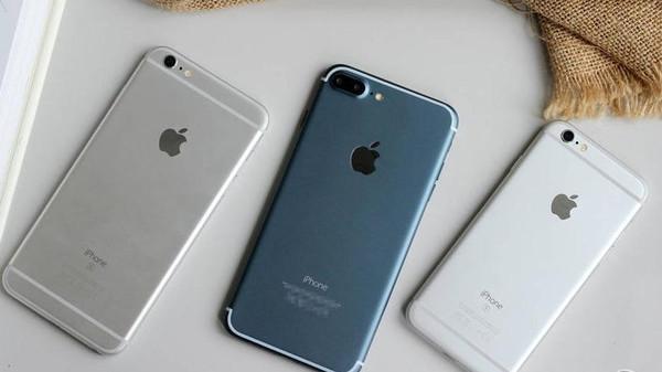 قبل يومين من إطلاقه… هذه أبرز مميزات أيفون 7