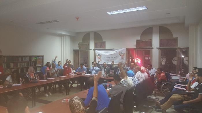 جمعية العائلة الودادية تجدد الثقة في رئيسها الحالي وتعد بالحفاظ على الصورة الحضارية لجماهير الأحمر
