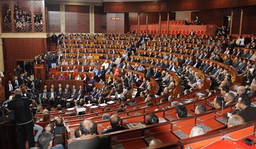 لجنة برلمانية تتفقد قنصليات المغرب بالخارج