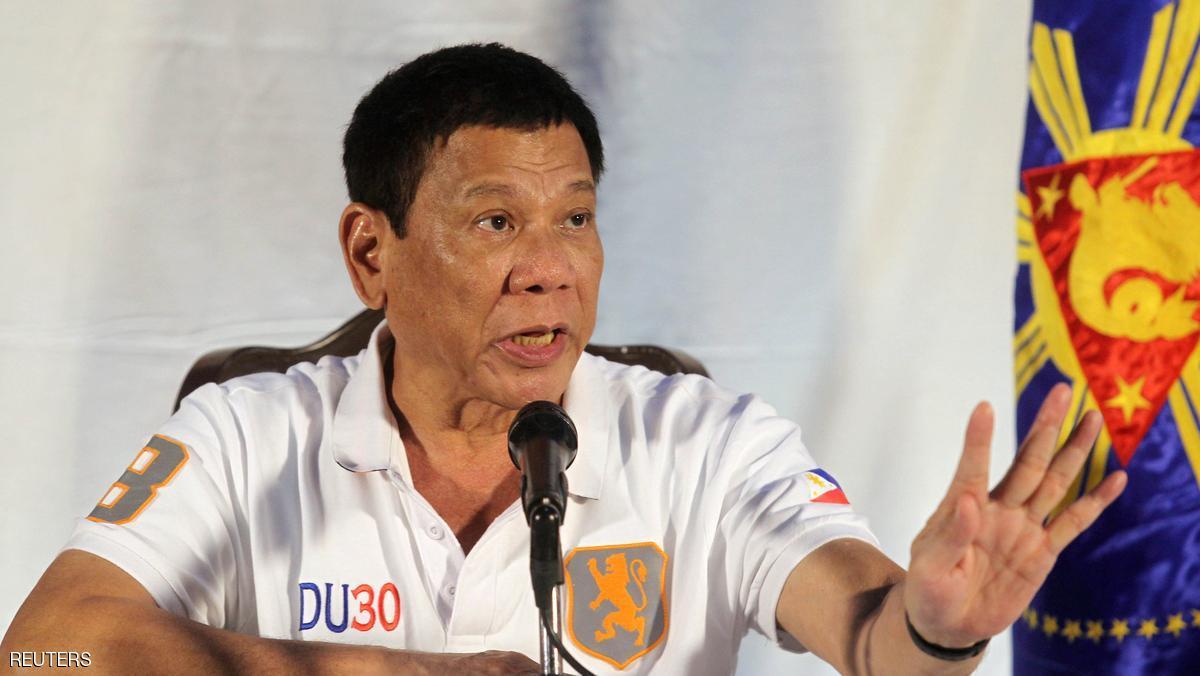 رئيس الفلبين يتأسف لشتم أوباما