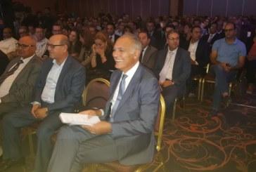 مزوار يقدم الخطوط العريضة للبرنامج الانتخابي لحزب التجمع الوطني للأحرار
