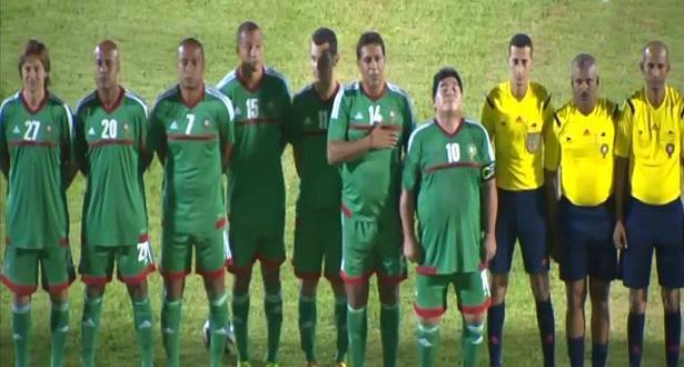 مارادونا يسرق الأضواء من جديد في احتفالات المغاربة بذكرى المسيرة الخضراء