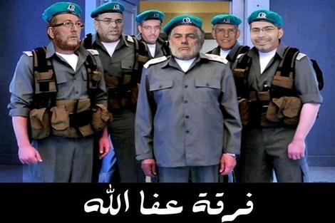 هذا ما سيخسره المغاربة في حال فوز بنكيران بولاية ثانية!