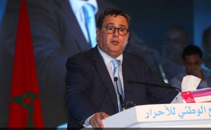 إعلام حزب الاستقلال يهاجم أخنوش ويحمله المسؤولية السياسية في وفاة محسن فكري