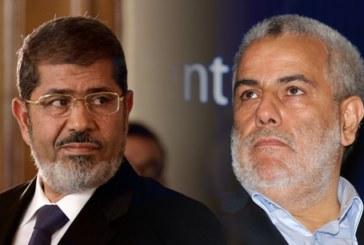 شبح مرسي يطارد عبد الإله ابن كيران وهذا ما كشفته التقرير الأمنية