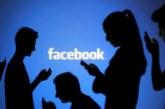 اعتقال صاحب صفحة فايسبوكية جعل حياة الناس على المشاع بسيدي بنور