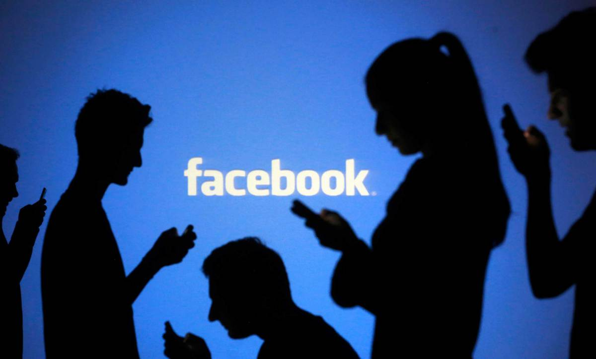 """اللجنة الوطنية لمراقبة حماية المعطيات ذات الطابع الشخصي تنتقد شركة """"فايسبوك"""""""