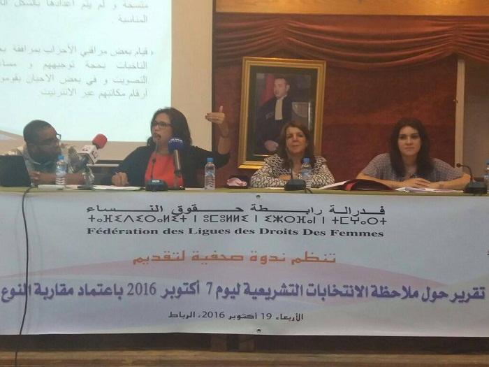 فدرالية رابطة حقوق النساء تفرج عن تقريرها الخاص بمراقبة انتخابات 7 أكتوبر