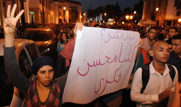 اعتقالات بالجملة في الحسيمة على خلفية ملف بائع السمك محسن فكري