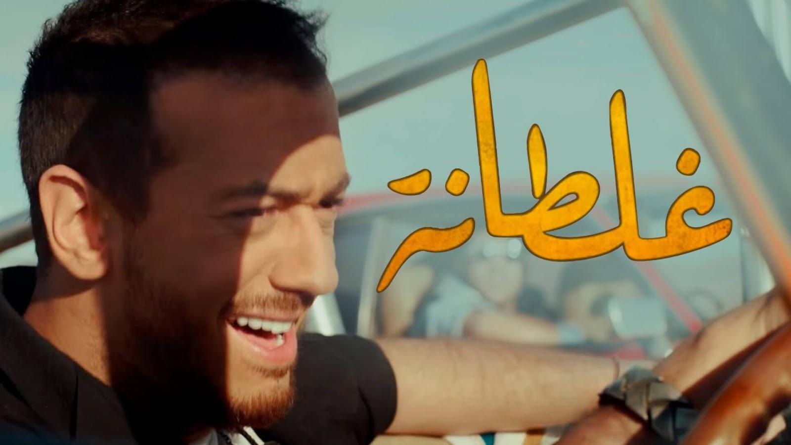 تمديد سجن النجم المغربي سعد لمجرد لأسبوع جديد على ذمة التحقيق