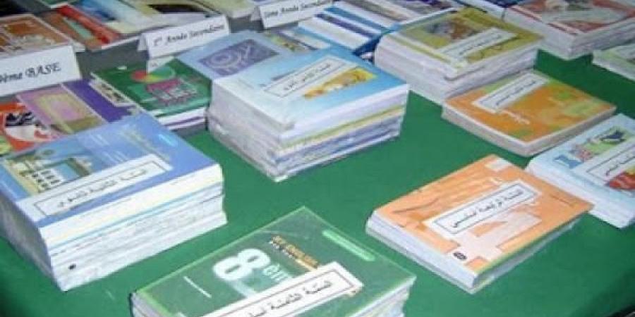 وزارة التربية الوطنية: أغلفة مقررات التربية الإسلامية المتداولة مفبركة