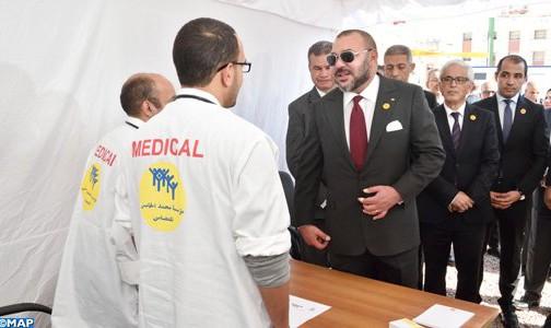 الملك محمد السادس يعطي انطلاقة حملة طبية تضامنية وإنجاز مركز صحي بالبيضاء