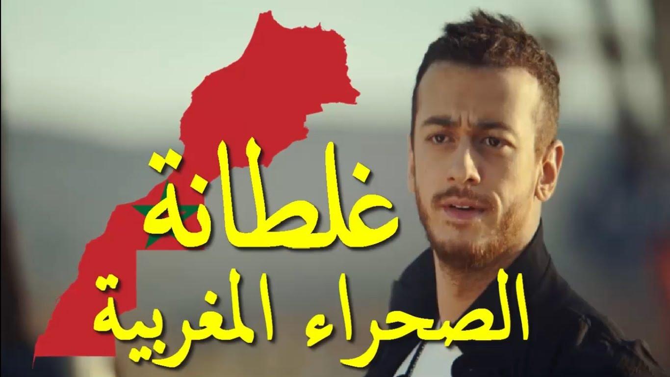 """من باريس محامي سعد لمجرد لـ""""المغربي اليوم"""": """"التحريات ستكشف براءة موكلي ونثق في القضاء الفرنسي"""