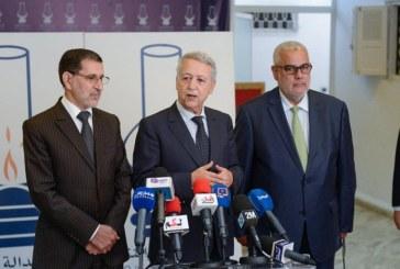 حزب الاتحاد الدستوري يتهم ابن كيران بعرقلة تشكيل الحكومة