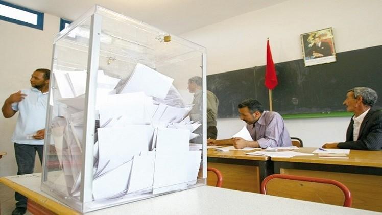 تكسير صندوق خاص باقتراع 7 أكتوبر في خنيفرة