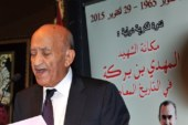 """""""المغربي اليوم"""" ينشر مذكرات عبد الرحمان اليوسفي """"أحاديث في ما جرى"""" (الكتاب كاملا)"""