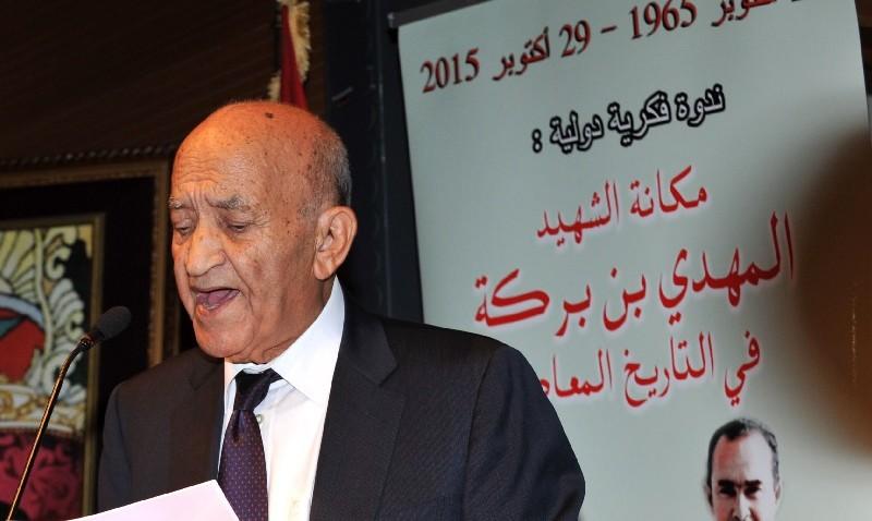 نقل عبد الرحمان اليوسفي للمستشفى بعد وعكة صحية مفاجئة
