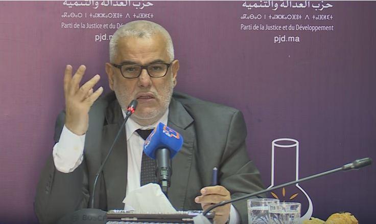 عاجل. ابن كيران يصدر هذا القرار المفاجئ بعد اجتماع الأمانة العامة للعدالة والتنمية