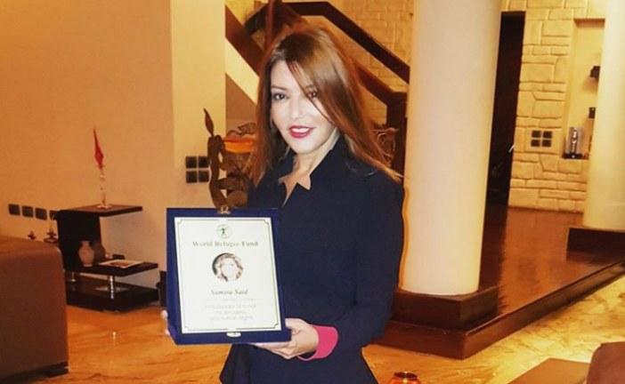 بعد تعيينها سفيرة للاجئين وحقوق الإنسان… سميرة سعيد تكشف عن أجندا تحركاتها