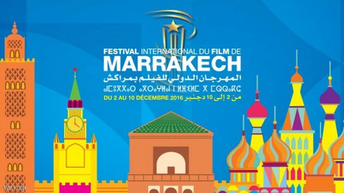 مهرجان مراكش السينمائي يكرم الفنان عبد الرؤوف والفرنسية إيزابيل أدجاني
