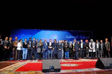 الإعلان عن المتوجين بالجائزة الوطنية الكبرى للصحافة في دورتها الرابعة عشرة