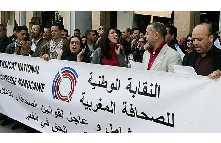"""منظمة """"حاتم"""": """"74 حالة اعتداء جسدي ومعنوي على الصحافيين المغاربة خلال سنة"""""""
