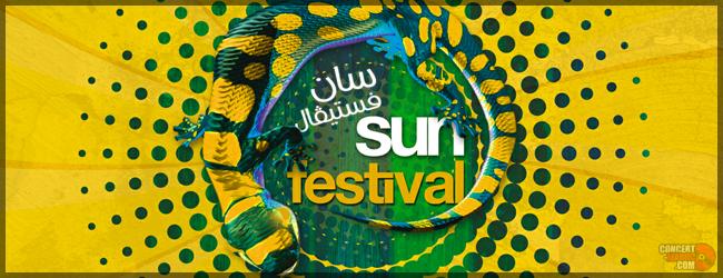 مراكش تحتضن الدورة 9 لمهرجان سان فيستيڤال + (البرنامج الكامل)