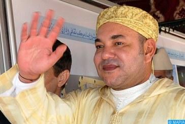 الملك يدشن مركز الفحوصات الخارجية بالمركز الاستشفائي محمد السادس بمراكش