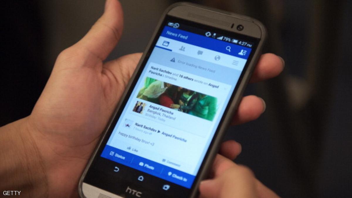 """""""فايسبوك"""" يتسبب في إغلاق مؤسسة تعليمية بفاس"""