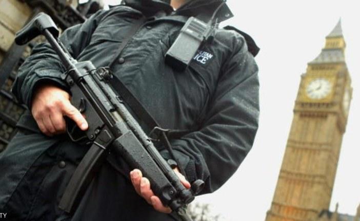 الشرطة البريطانية تعتقل 6 أشخاص على خلفية إرهابية