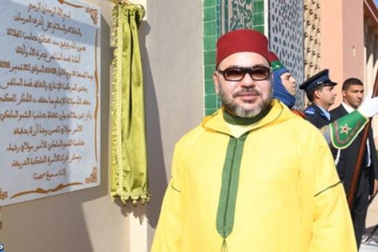 """الملك يدشن بمراكش المركب الإداري والثقافي """"محمد السادس"""" التابع لوزارة الأوقاف"""