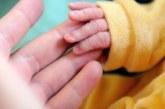 إجراءات لتيسير الإقرار بالبنوة خارج مؤسسة الزواج