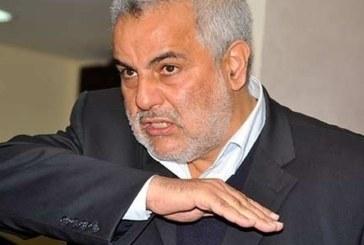 """جبهة مناهضة التطرف والإرهاب تصف تصريحات ابن كيران بـ""""الداعشية"""""""