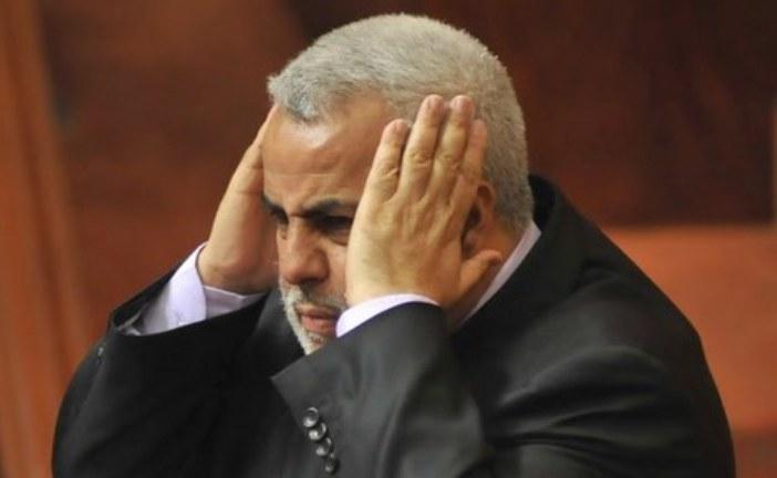 عبد الإله ابن كيران يقدم استقالته من البرلمان