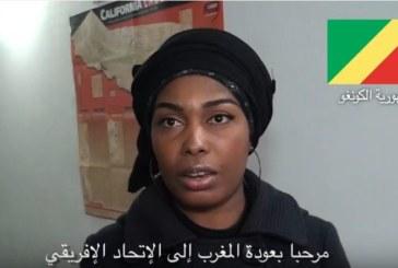 عودة المغرب إلى الاتحاد الإفريقي بعيون أفارقة من جنسيات مختلفة – فيديو
