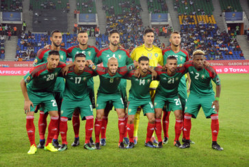 المنتخب الوطني المغربي يدخل بهذه التشكيلة لمواجهة الفراعنة + (اللائحة)