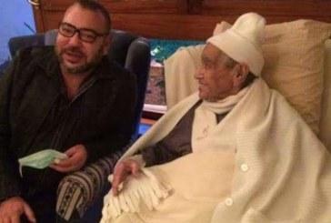 الملك يوجه رسالة في الذكرى الأربعينية لوفاة الزعيم امحمد بوستة