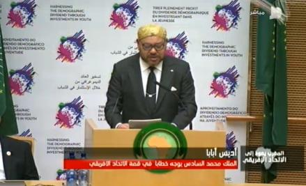 """محمد السادس: """"كنا دائما من السباقين للدفاع عن استقرار القارة الإفريقية"""""""