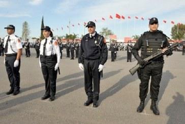 الشروع في العمل بالزي النظامي الجديد الخاص بموظفي الأمن