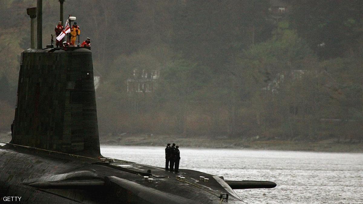 """""""فضيحة"""" بشأن غواصات البحرية البريطانية"""