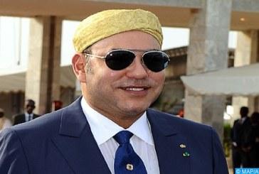 الملك محمد السادس يبدأ اليوم زيارة رسمية إلى جمهورية غانا