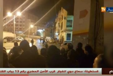 بالفيديو… انفجار قرب مقر الأمن بقسنطينة بواسطة حزام ناسف