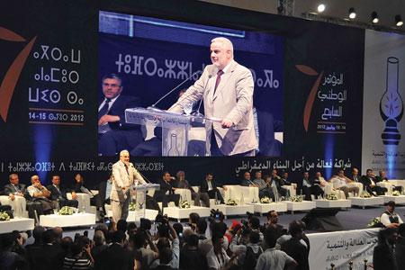 تعرف على الأسماء التي تنافس ابن كيران على رئاسة العدالة والتنمية في المؤتمر المقبل